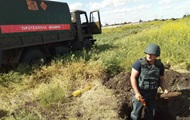 В Киеве на Лысой горе нашли мину времен Второй мировой