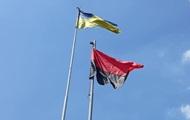 Флаг ОУН-УПА будут вывешивать еще в двух городах