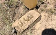 Пограничники нашли схрон с гранатами на Донбассе