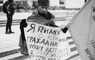 В Крыму в ДТП погиб активист Караметов