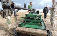 ВСУ испытывают роботизированный комплекс Охотник