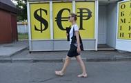 Курс доллара в обменниках снижается