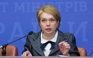 Гриневич назвала даты вступительной кампании