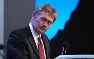 В Кремле ответили на просьбу о помиловании Сенцова