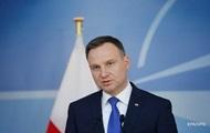 """Президент Польши подписал поправки к """"антибандеровскому"""" закону"""