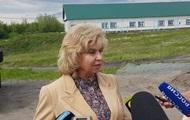 """В России назвали поведение Денисовой """"агрессивным"""""""