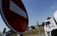 В РФ продлили транзитные ограничения для Украины