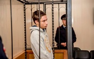 Украинца Гриба обвинили в подготовке теракта на выпускном в Сочи