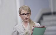 Тимошенко заявила о готовящемся военном положении