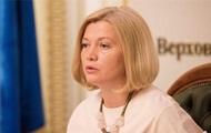Киев готов освободить еще 13 россиян в обмен на заключенных в РФ украинцев