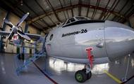 Воздушным силам ВСУ передали самолет Ан-26