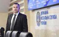 СБУ готовит задержание главы ГФС Продана - СМИ