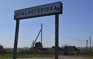 В Донецкой области мирный житель получил огнестрельное ранение