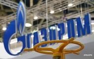 Украинцы обвалили рейтинг Газпрома в Facebook