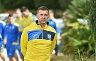 Сборная Украины соберется во Львове перед матчами Лиги наций