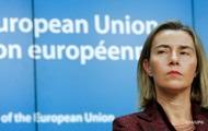 Могерини: США остаются друзьями Евросоюза