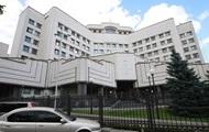 Конституційний суд порушив справу щодо зарплат прокурорів