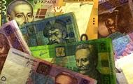 Нацбанк показал новую купюру в 20 гривен