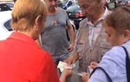 Активісти заявили про підкуп учасників мітингу під САП