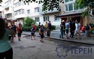 В Тернополе взорвалась квартира: двое пострадавших