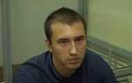 Координатора С14 посадили под домашний арест