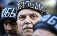 Конституционный суд возобновил соцгарантии чернобыльцам
