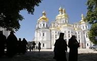 Священник пытался вывезти в РФ более миллиона гривен
