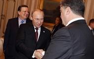 Санкції Росії проти України. Хто в зоні ризику