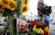 Два года без ответов. Годовщина убийства Шеремета