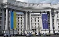 МИД Украины вызывает посла Италии