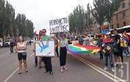 У Кривому Розі відбувся Марш рівності