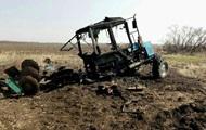В Мариуполе в ходе полевых работ подорвался трактор