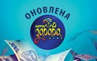Лото-Забава: В Киеве родился 18-ый миллионер 2018 года