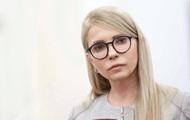 Тимошенко уличили в подмене новых фото старыми