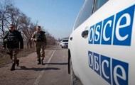 Беспилотник ОБСЕ обнаружил танки сепаратистов