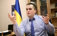 Комиссия отказалась увольнять Холодницкого