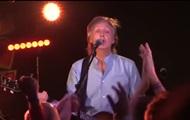 Пол Маккартні влаштував секретний концерт