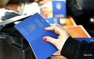 Безвизом с ЕС воспользовались миллион украинцев