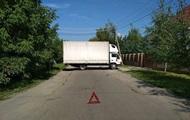 На Закарпатье блокируют дороги к словацкой границе