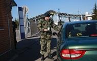 Украина запретила въезд 740 иностранцам
