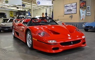 Перший екземпляр Ferrari F50 виставили на продаж