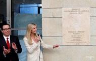 Власти Иерусалима одобрили расширение посольства США