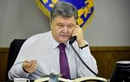 Порошенко поговорил с освобожденным из российской тюрьмы Костенко