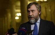 Новинский показал решение ГМС о его гражданстве