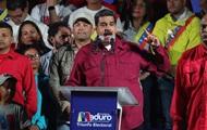 Попытка покушения на Мадуро произошла в Венесуэле