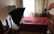 В Киеве разоблачили интернет-порностудию