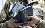 В Польше обнаружили более 200 незаконных рабочих из Украины