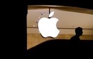 Разработчик требует от Apple $2,5 миллиона за найденные уязвимости