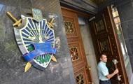 ГПУ грозит тюрьмой судье, закрывшему дело Кернеса