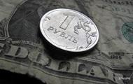 Рубль в России обновил двухгодичный минимум